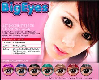 Bigeye4